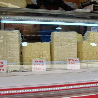 The Ins and Outs of White Cheese or Feta/Beyaz Peynir!